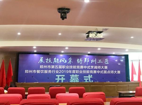 郑州展台搭建方案