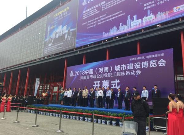 郑州展览设计工厂