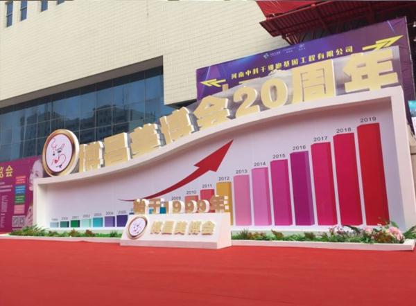 郑州展览设计哪家好