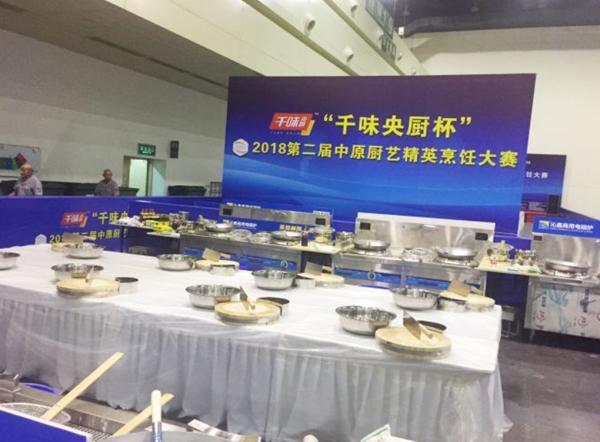 郑州展览设计流程