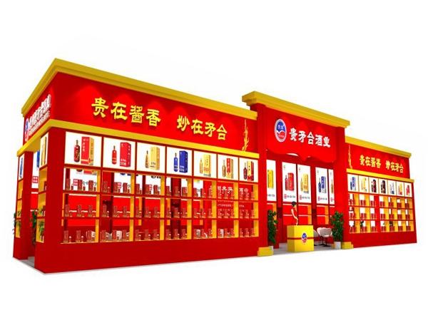 郑州食品展台搭建