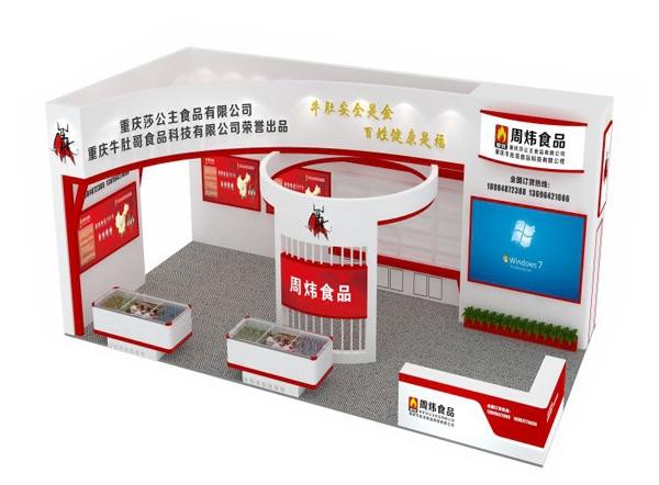 郑州食品展台搭建流程